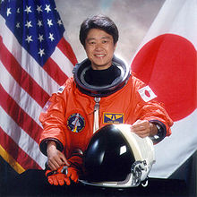 Chiaki Mukai, the first Japanese woman in space, first Japanese citizen to have two space flights and possibly the first Asian female doctor to be in space.