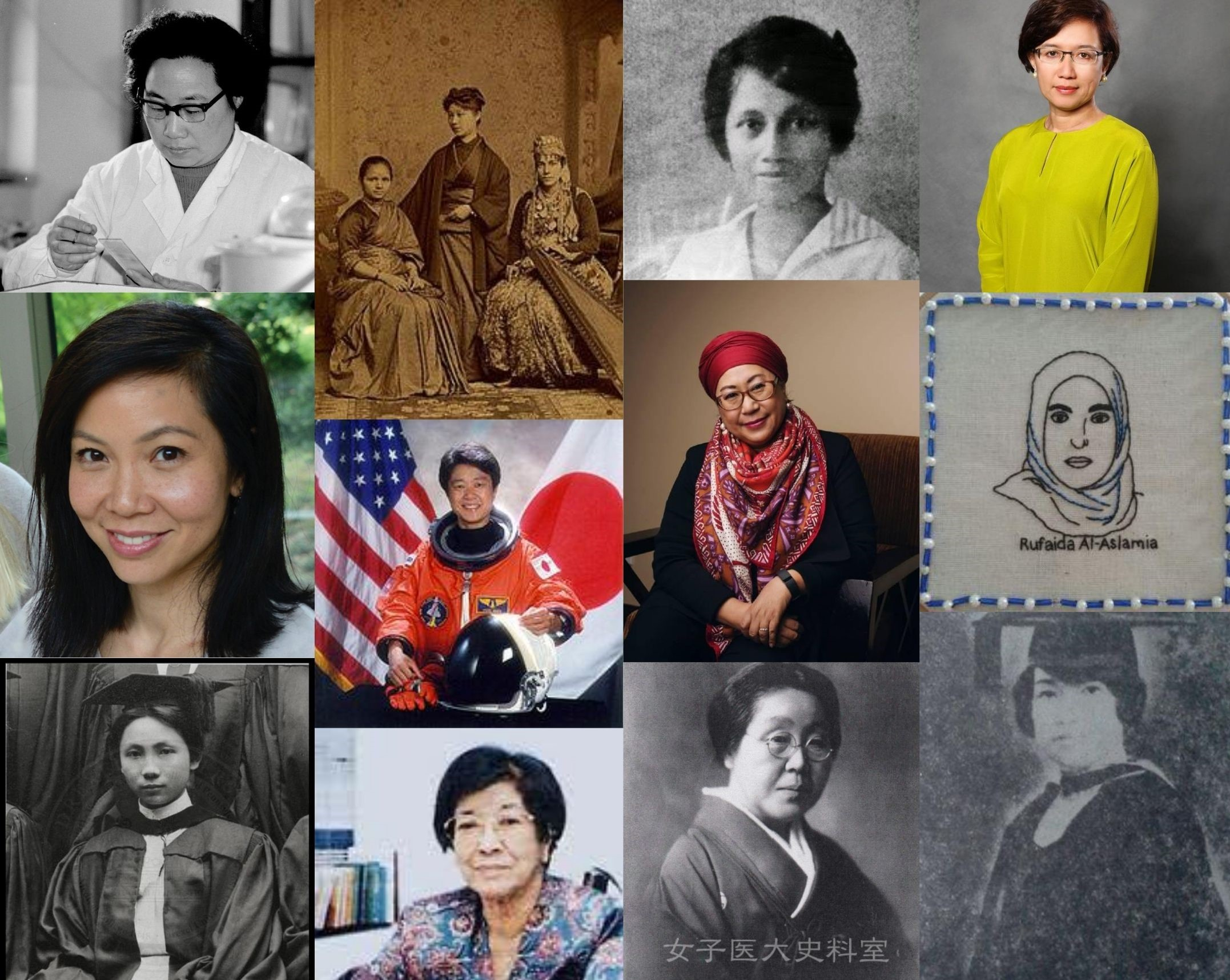 Inspirational Asian Women in Medicine: A Non-Exhaustive List